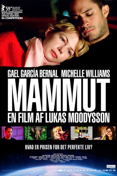 Memfis Film - Mammut