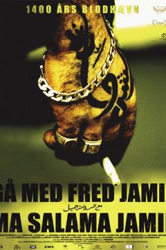 Gå med fred Jamil