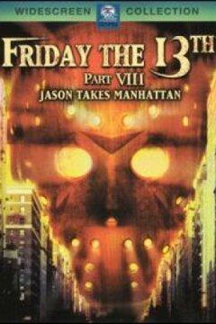 Fredag den 13., del 8: Jason indtager Manhattan