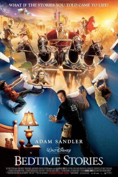 Gunn Films - Bedtime Stories