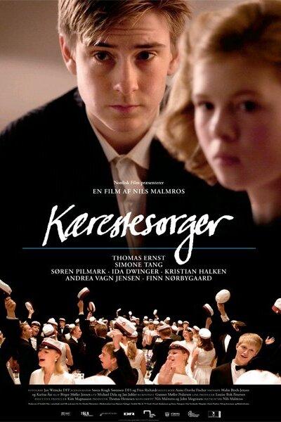 Nordisk Film - Kærestesorger