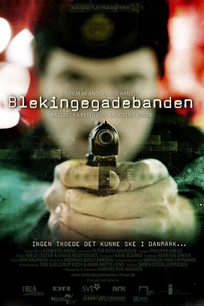 Bastard Film - Blekingegadebanden