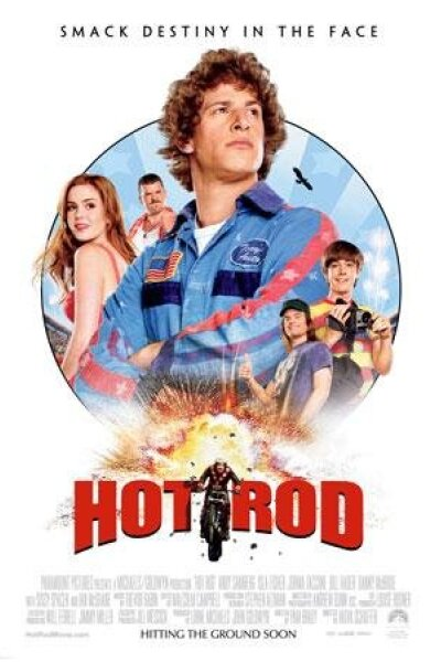 Lonely Island, The - Hot Rod