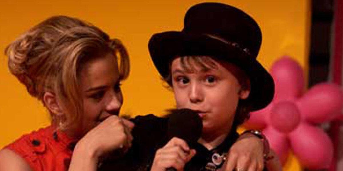 Regnar Grasten Film - Bølle Bob og Smukke Sally