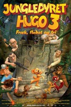 Jungledyret Hugo 3: Fræk, flabet og fri