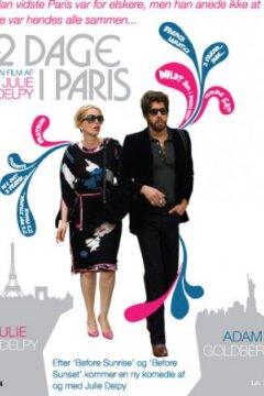 2 dage i Paris