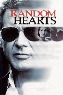 Tilfældige hjerter