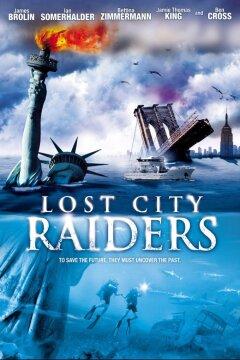 De tabte byers hemmelighed