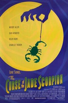 Skorpionens forbandelse