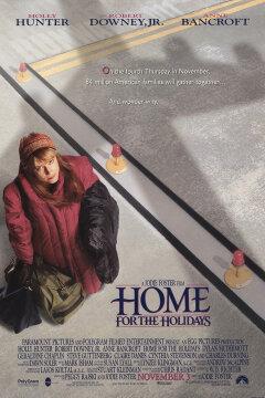Hjemme er bedst