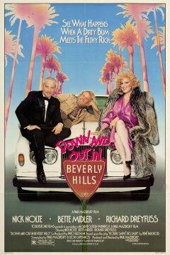 Helt på spanden i Beverly Hills