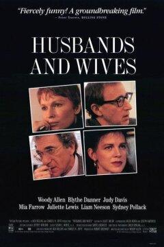 Mænd og koner