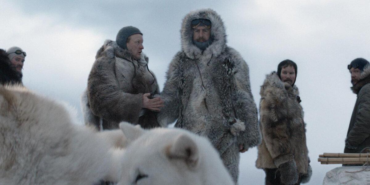 Film Kolektiv - Amundsen