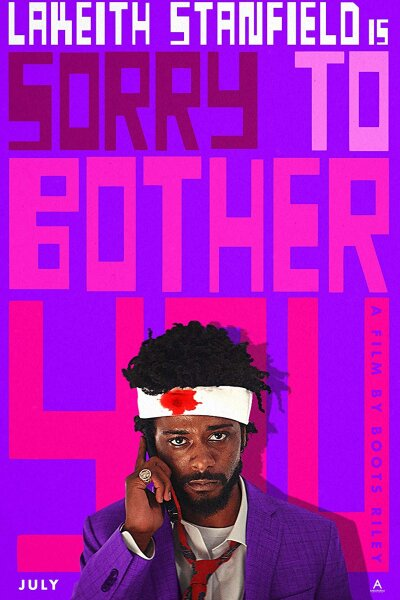 Cinereach - Sorry to Bother You