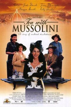 Te med Mussolini