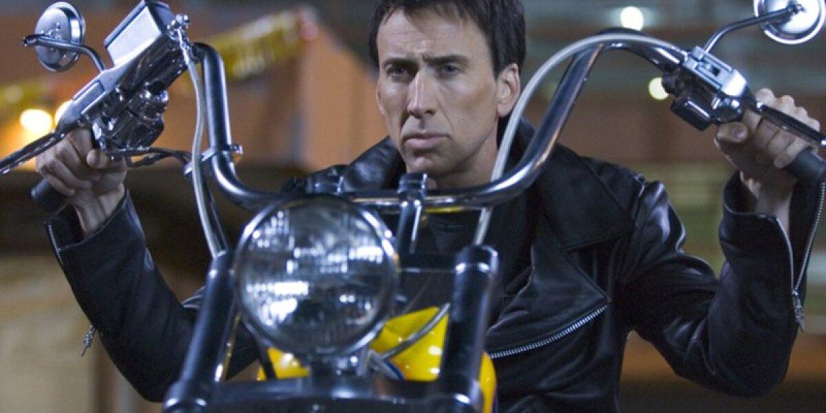 Dimension Films - Ghost Rider