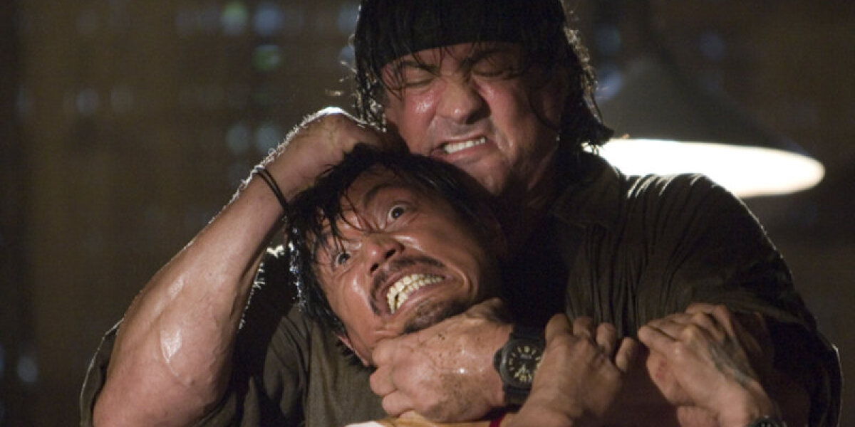 Weinstein Company, The - Rambo