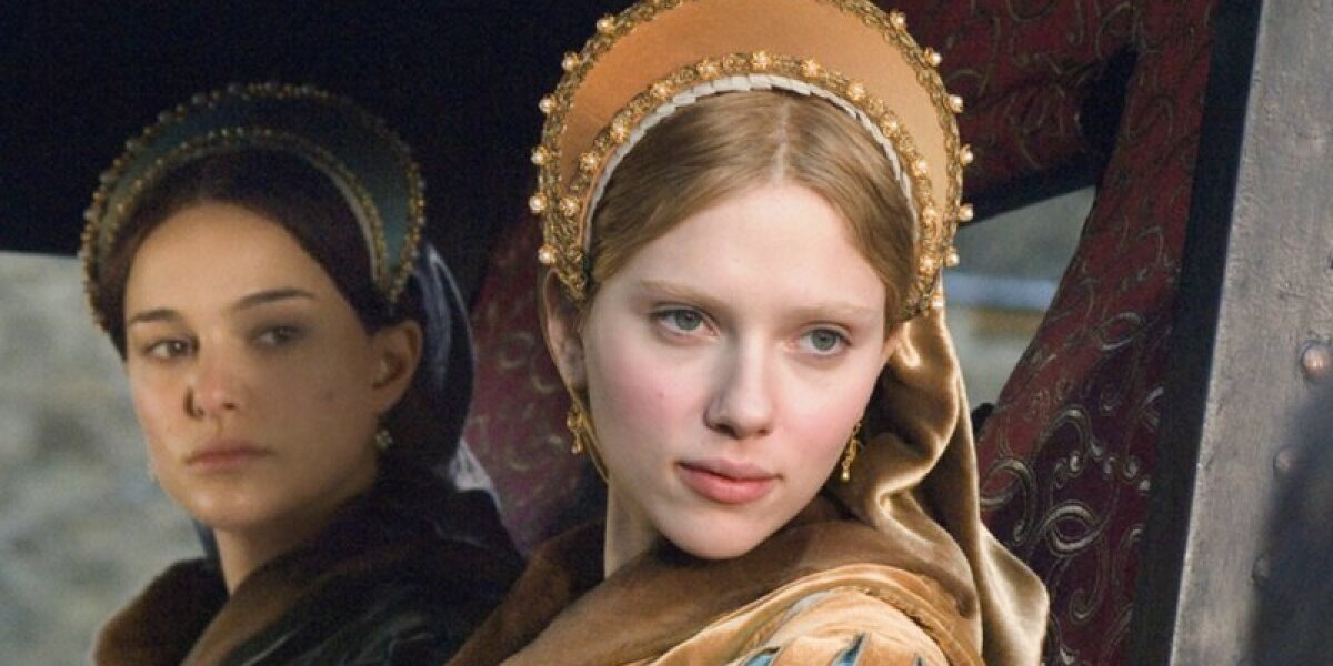 Ruby Films - Den anden søster