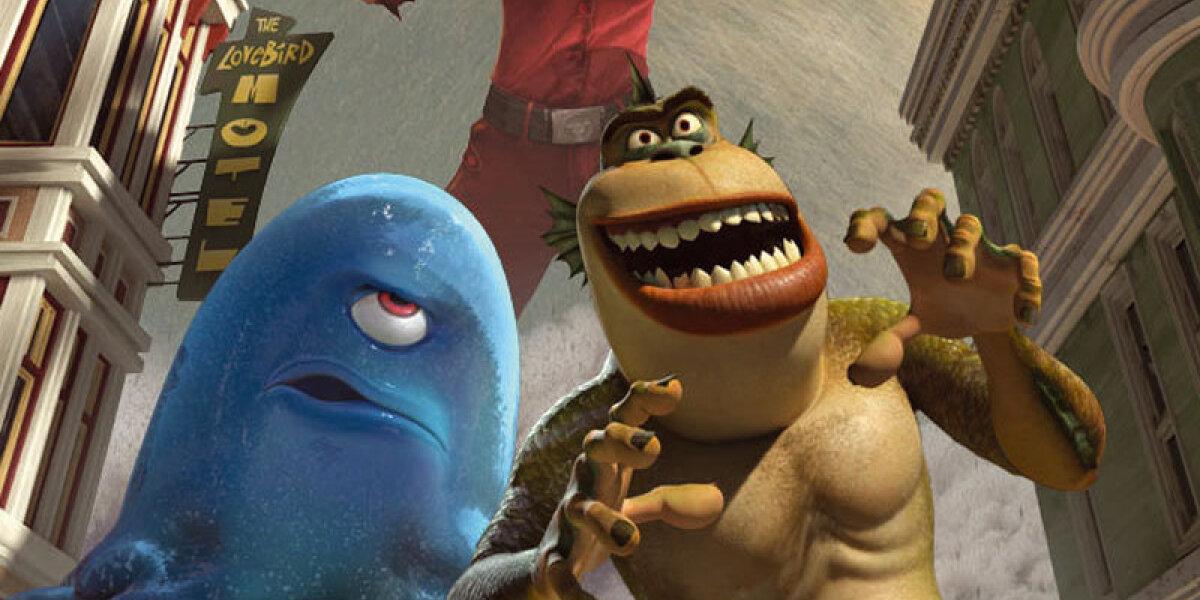 DreamWorks Animation - Monsters mod Aliens