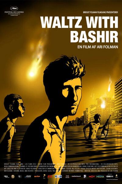 Razor Film Produktion GmbH - Waltz with Bashir