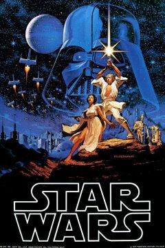 Stjernekrigen