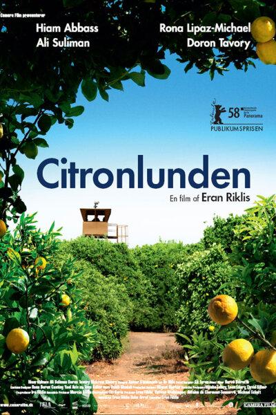 Eran Riklis Productions - Citronlunden