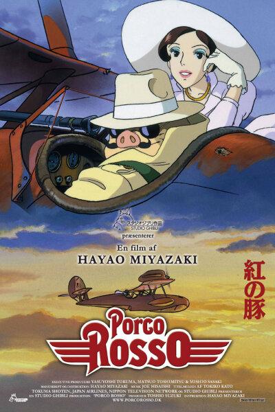 Tokuma Shoten - Porco Rosso