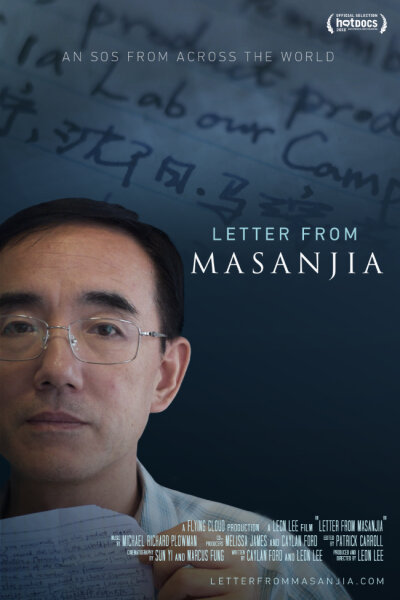 Flying Cloud Productions - Letter from Masanjia