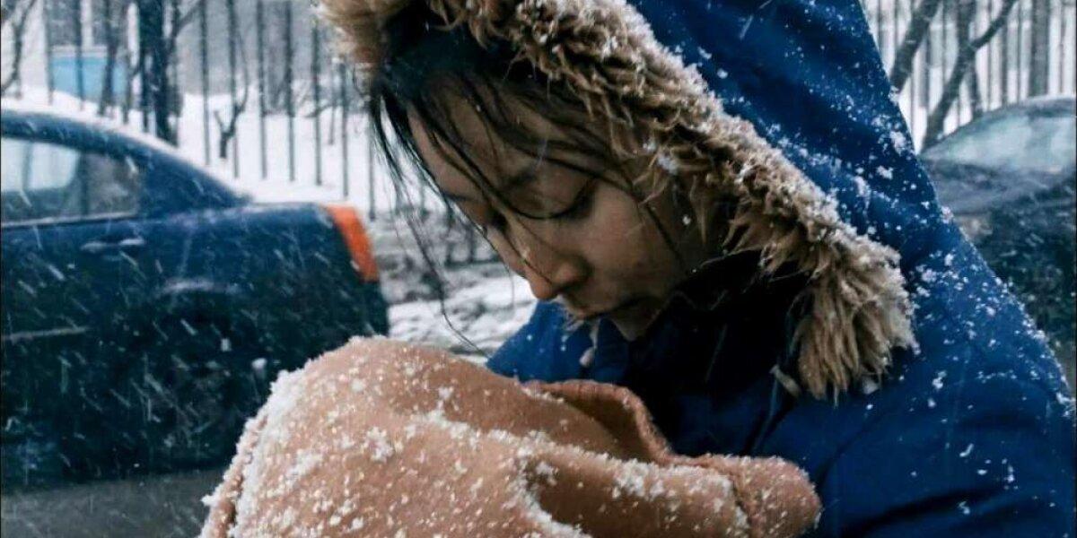 Eurasia Film Production - Ayka