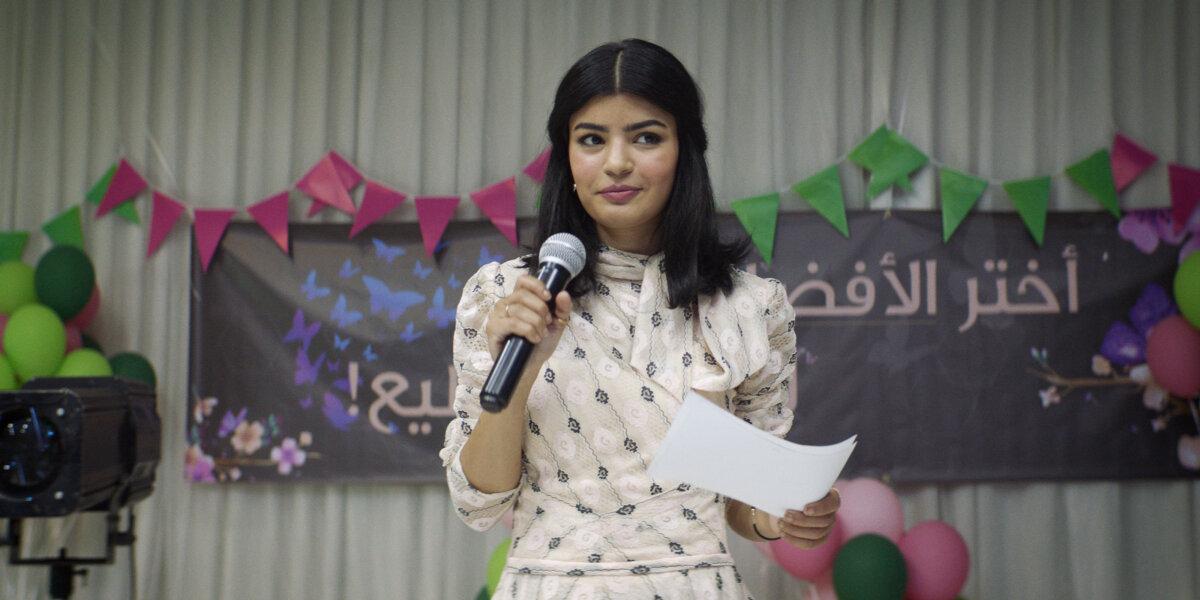 Razor Film Produktion - Maryam - Den perfekte kandidat