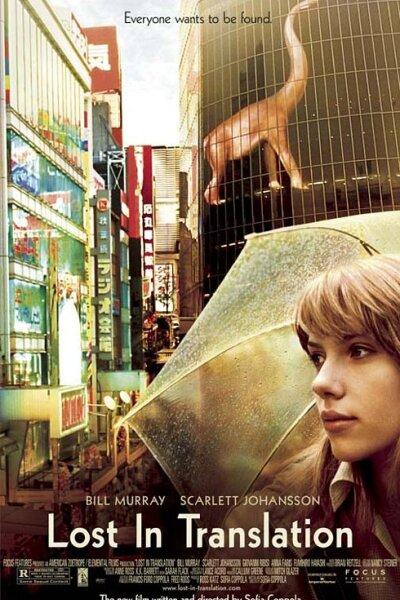 Tohokashinsha Film Company - Lost in Translation