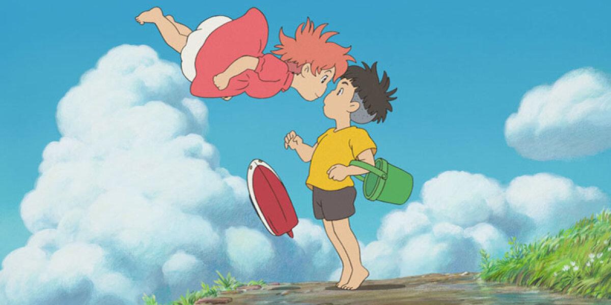 Studio Ghibli - Ponyo på klippen ved havet