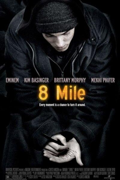 Imagine Entertainment - 8 Mile