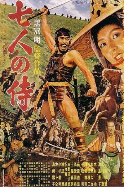Toho - De syv samuraier