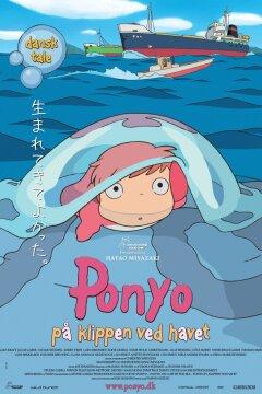 Ponyo på klippen ved havet