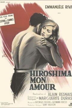 Hiroshima, min elskede