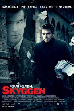 Roman Polanskis Skyggen