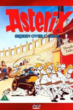 Asterix - Sejren over Cæsar