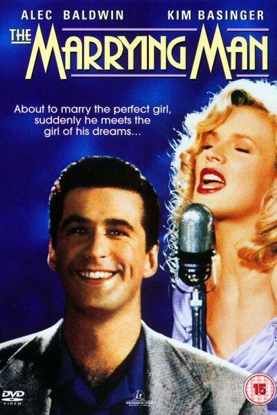 Hollywood Pictures - Brændende kærlighed