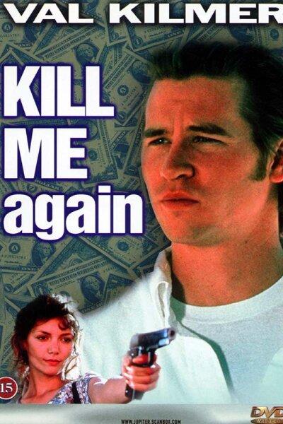 Propaganda Films - Kill Me Again