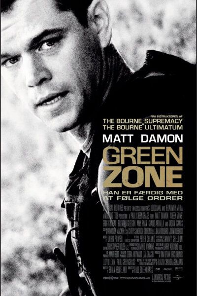 Working Title Films - Green Zone