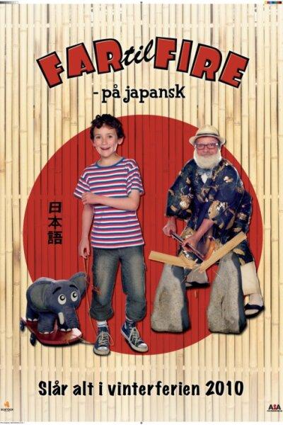ASA Film Produktion ApS - Far til fire - på japansk