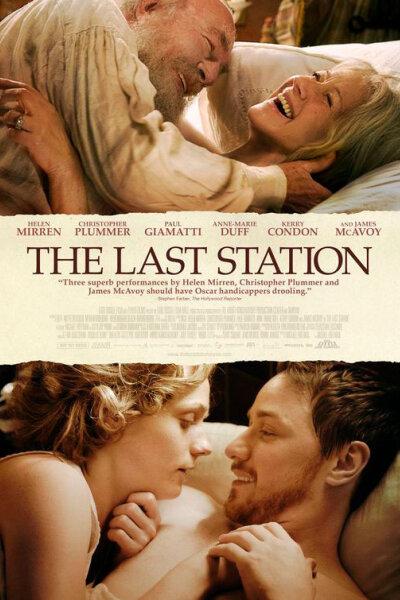 Egoli Tossell Film Halle - The Last Station