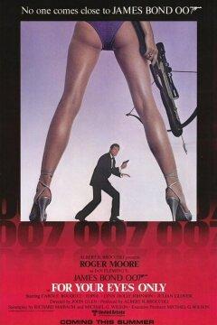 Agent 007 strengt fortroligt