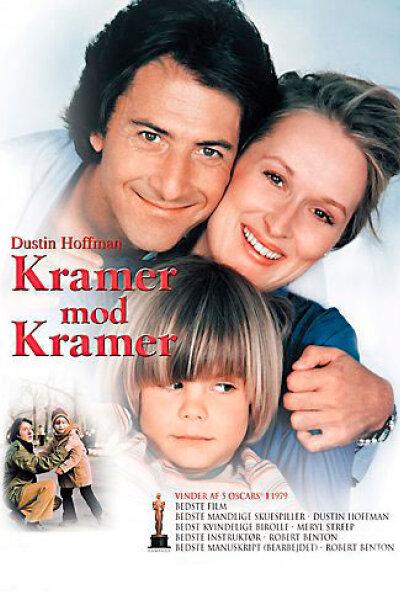 Columbia Pictures - Kramer mod Kramer
