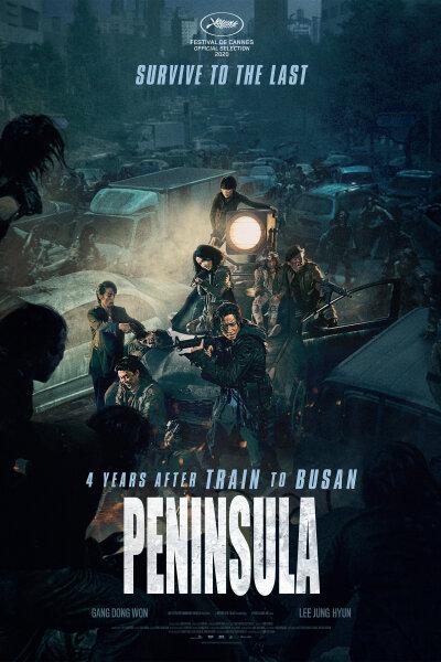 Next Entertainment World - Train to Busan 2: Peninsula
