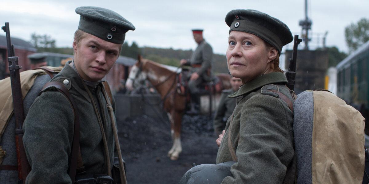 Nimbus Film Productions - Erna i krig