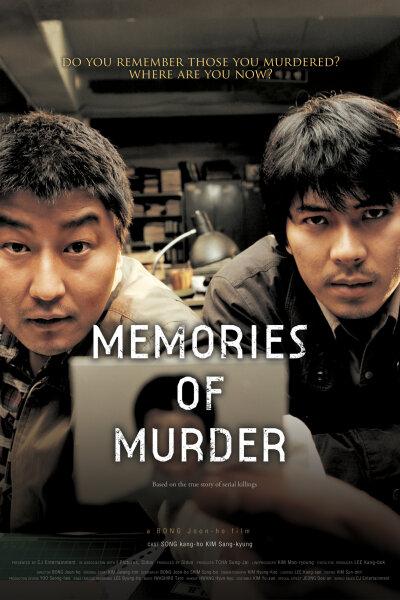 CJ Entertainment - Memories of Murder