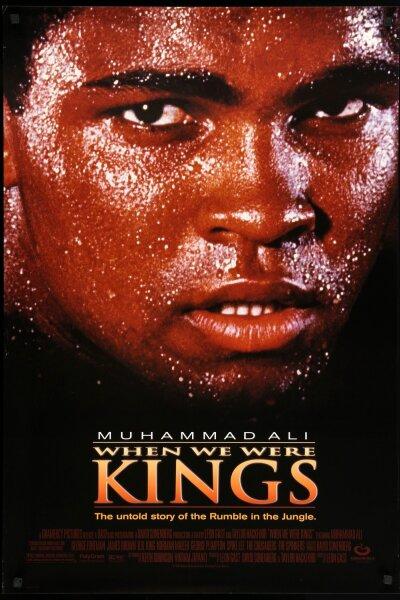 PolyGram Filmed Entertainment - When We Were Kings