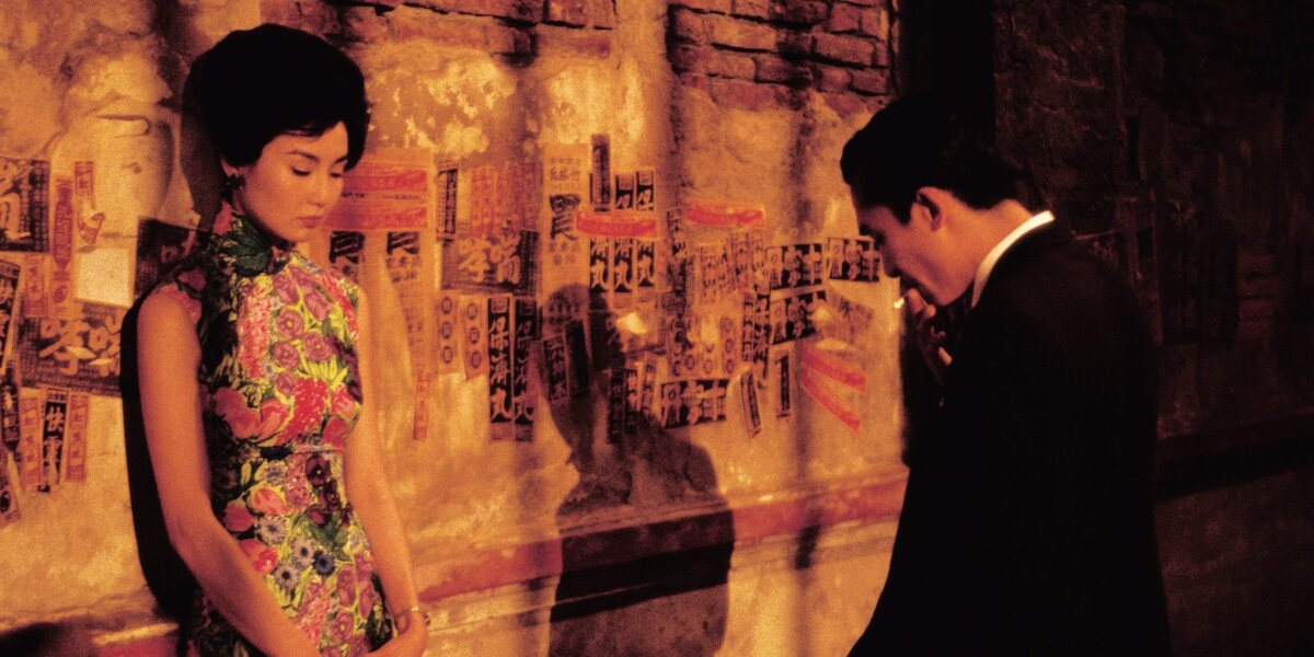 Block 2 Pictures - In the Mood for Love